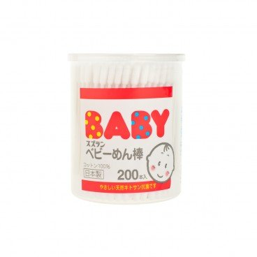 SUZURAN - Baby Cotton Buds - 200'S