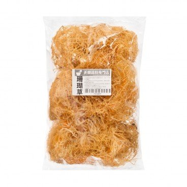 PRETTYLAND HERBAL Cottonii 200G