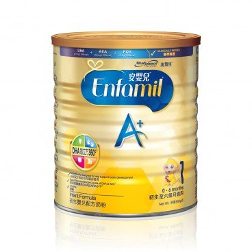 MEADJOHNSON - Enfamil Milk Powder A 1 - 900G