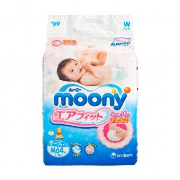 MOONY Diaper medium 64'S