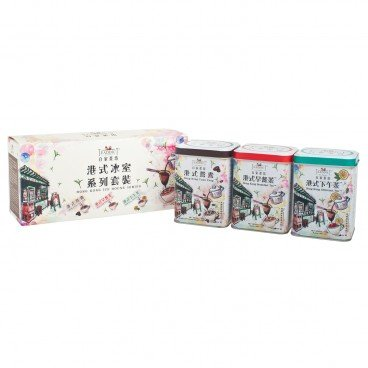 TEADDICT Hong Kong Ice House Tea Gift Set 100GX3