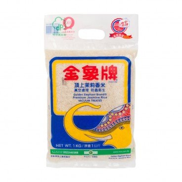 GOLDEN ELEPHANT - Premium Jasmine Rice - 1KG