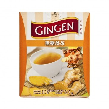 GINGEN - No Sugar With Instant Ginger - 5GX10