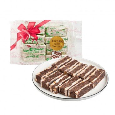 MEI FOO DOOR DOOR - Crispy Chocolate Nougat - 227G