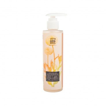 THE PREFACE - Calendula Soothing Body Wash - 200ML