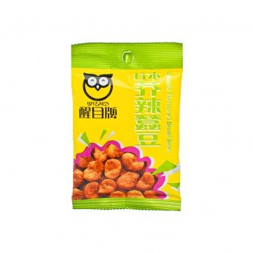 WIZARD - Wasabi Flavoured Broad Bean - 35G