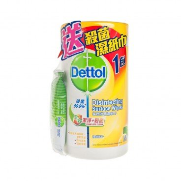 DETTOL - Complete Clean Surface Wipes With Free Gift - 80'S+10'S