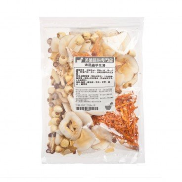 PRETTYLAND HERBAL - Cordycep Flowers Asteroidea Soup - PC