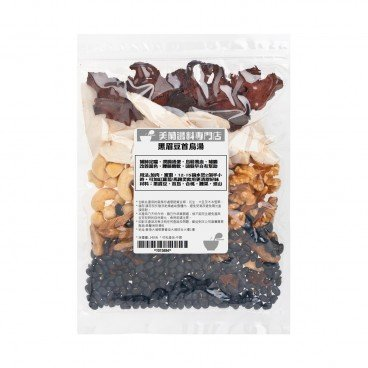 PRETTYLAND HERBAL - Black Eye Beans Shou Wu Walnut Soup - PC