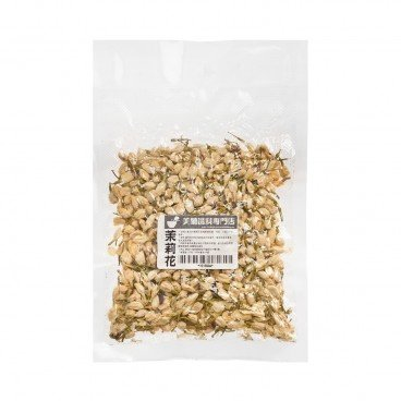 PRETTYLAND HERBAL Dried Jasmine 35G