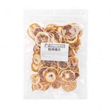 PRETTYLAND HERBAL - Dried Lemon Slices - 60G