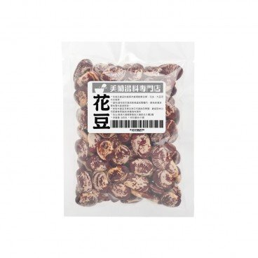 PRETTYLAND HERBAL Speckled Kidney Beans 150G