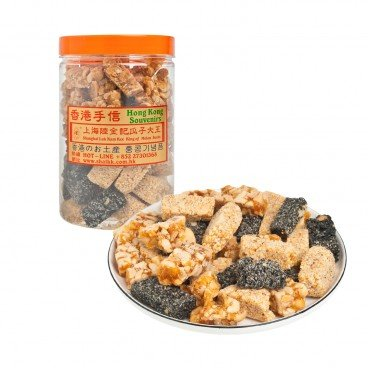 MIXED NUTS CANDY(PLASTIC BOTTLE)