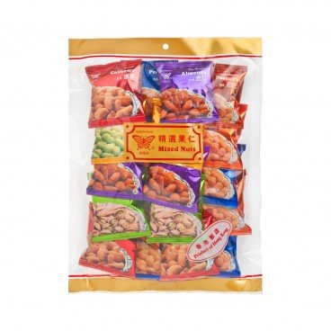 BUTTERFLY BRAND Mixed Nuts 280G