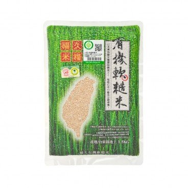 FOODJOY Organic Brown Rice 1.5KG