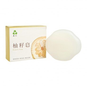 POMELO SEED SOAP