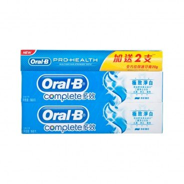 ORAL B Complete Extra White Tooth Paste Twin Pack With Free Gift 160GX2