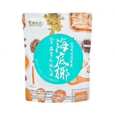 TREASURE LAKE GREENFOOD KITCHEN - Pigeon Soup With Sea Coconut And Cordyceps Flower - 500G