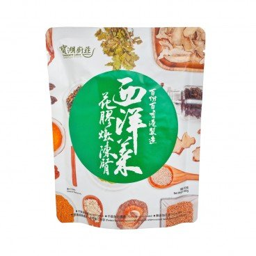 TREASURE LAKE GREENFOOD KITCHEN - Soup With Water Cress Fish Maw And Duck Kidney - 500G