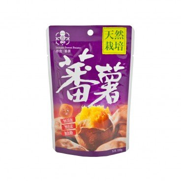 MOST NUTRITION - Instant Sweet Potatoes - 100G