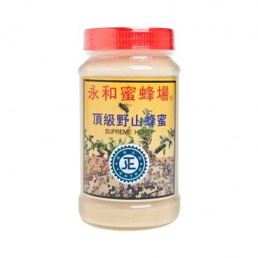 WING WOO - Premium Wild Blossom Honey - 500G
