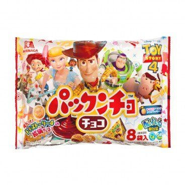 MORINAGA - Chocolate Sandwich Cookie - 90G