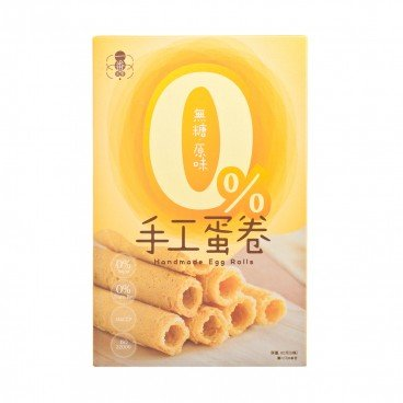 MOST NUTRITION - Handmade Egg Rolls original - 80G