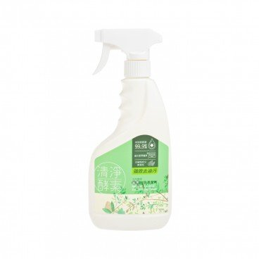 NATURAL ENZYME KITCHEN DEGREASER