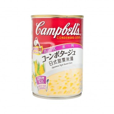 CAMPBELL'S Japanese Style Sweet Corn Soup 305G