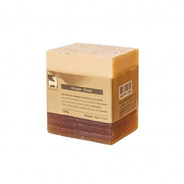 GINGERGINGER - Ginger Milk Soap - 110G