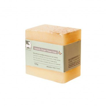 GINGERGINGER Butterfly Ginger Flower Soap 110G