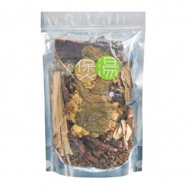 CHINESE KNOTWEED AND SELF-HEAL SPIKE TEA WITH RAW SLAB