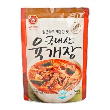 GYODONG - Spicy Beef Soup - 570G