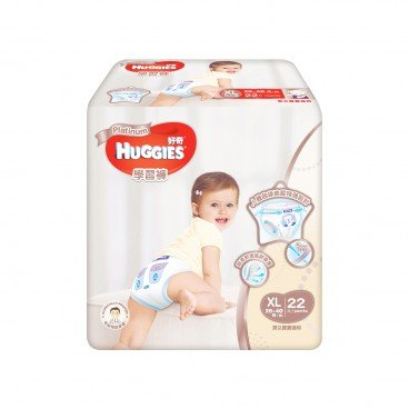 HUGGIES - Platinum Pants Xl - 22'S