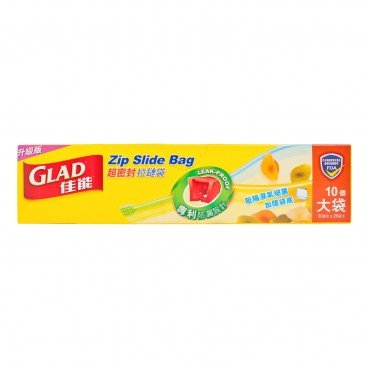 GLAD Zip Slide Food Bag large 10'S