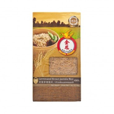 GOLDEN PHOENIX - Germinated Brown Jasmine Rice Expiry Date 5 May 2020 - 1KG