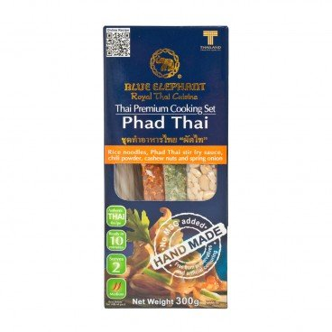 BLUE ELEPHANT Pad Thai Cooking Set 300G