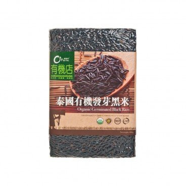 O'FARM Organic Germinated Black Rice 800G