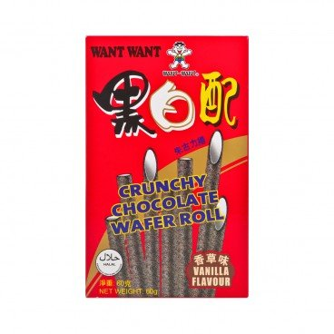 WANT WANT Wafer Stick 60G