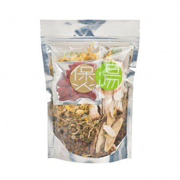BOTONG - Flowers Tea Free Chinese Lycium - PC