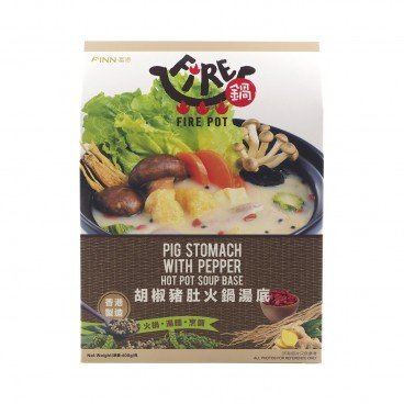 FIRE POT - Hot Pot Soup Base pig Stomach With Pepper - 400G