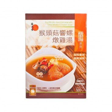 WAI YUEN TONG Brown Sugar With Dark Plum Hawthorn Tea 320G