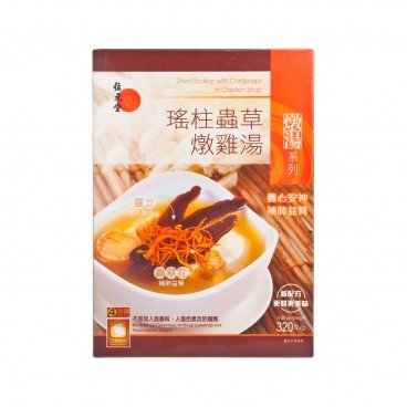 WAI YUEN TONG Dried Scallop With Cordyceps In Chicken Soup 320G