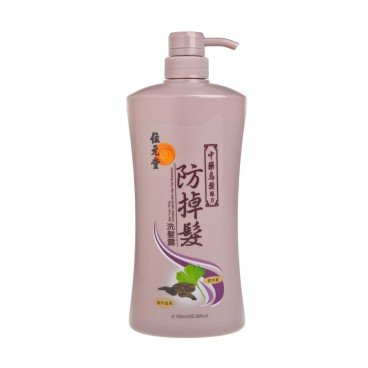 WAI YUEN TONG - Chinese Herbal Anti Hair Fall Shampoo Hair Darkening Formula - 750ML