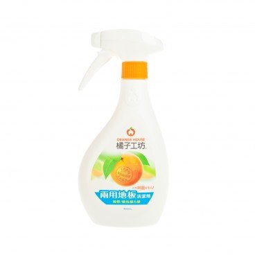 ORANGE HOUSE 2 Ways Floor Cleaner 480ML