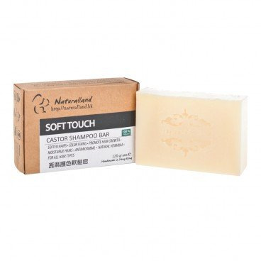 NATURALLAND Soft Touch castor Shampoo Bar 110G