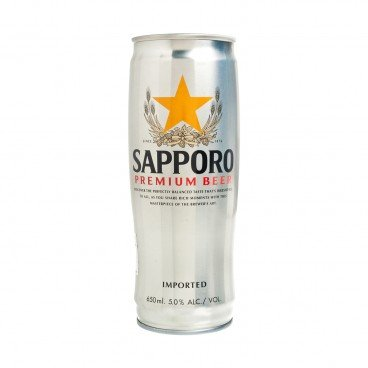 SAPPORO - The Premium Beer King Can - 650ML