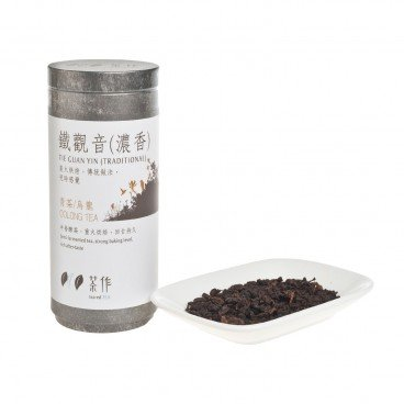 TEA-ED Traditional Tie Guan Yin Tin 70G