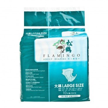 FLAMINGO Adult Diapers L 10'S