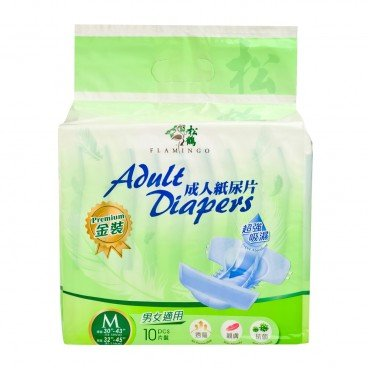 FLAMINGO - Premium Adult Diapers M - 10'S